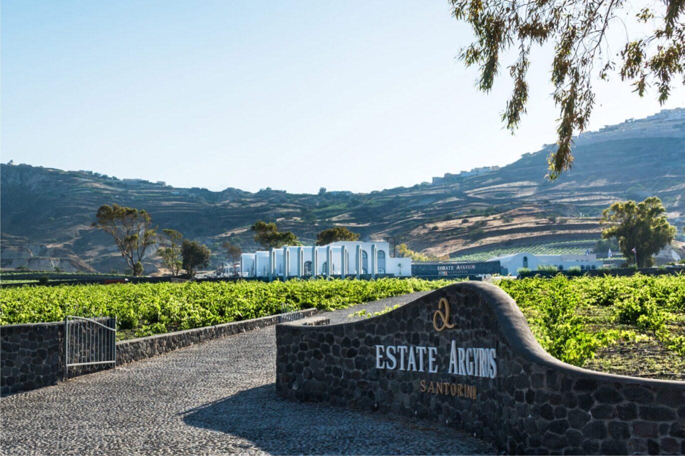argyros winery